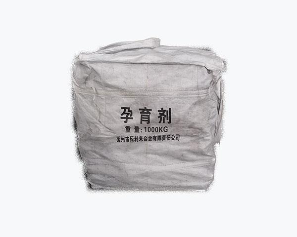 上海孕育剂厂家