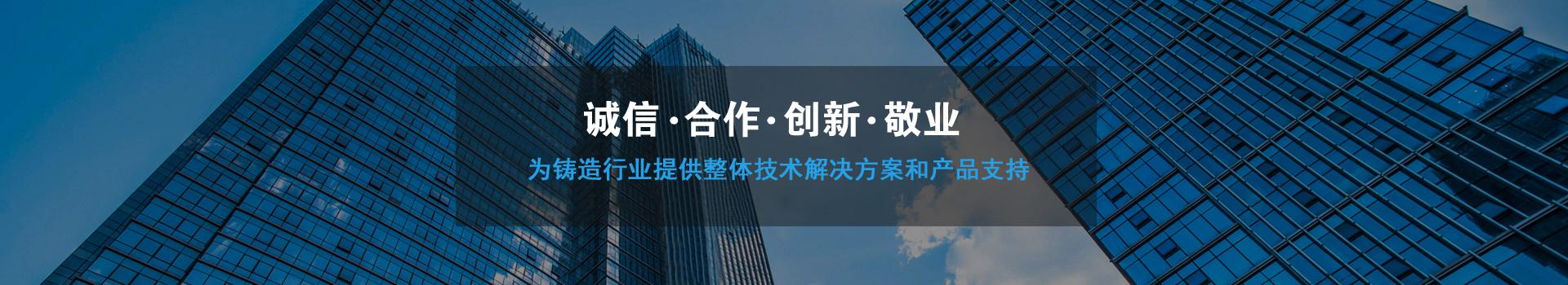 http://www.chinahenglilai.com/data/upload/202011/20201109164245_363.jpg