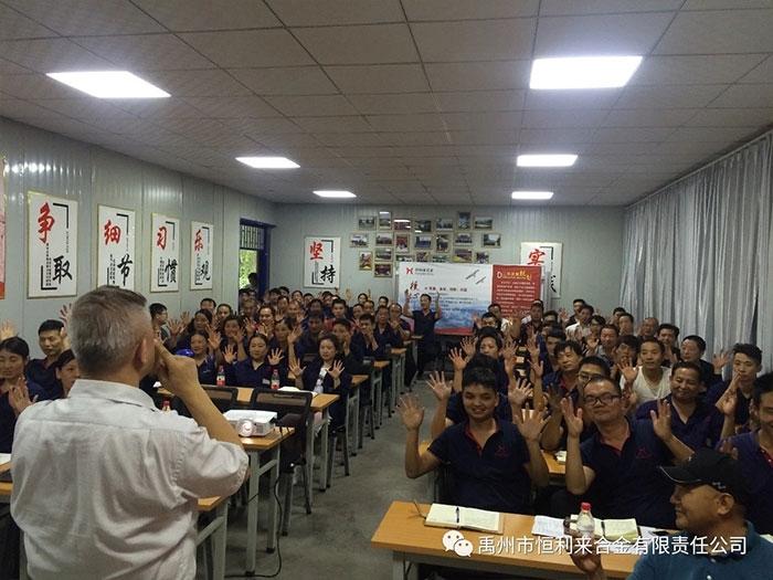 联手台湾建峰5S管理3