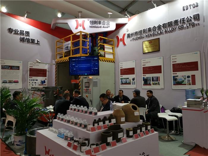 2019上海铸造展会